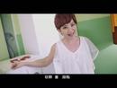 Ru Guo Bing Xiang Hui Shuo Hua (Video)/Fish Leong