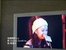 Jie Wai Sheng Zhi (Music Video)/Kay Tse
