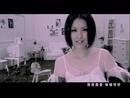 Die Lian (Video)/Ru Yun Wei