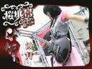 Shi Yue (Video)/Cherry Boom