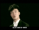 Qun Xia Zhi Chen (Music Video)/Eason Chan
