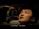 Jie Yao (Music Video)/Eason Chan