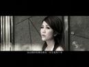 Xi Tie Jie/Kay Tse