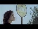 Zui Xing Fu De Shi (Video)/Wen Yin Liang