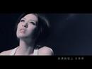 Yong Dai (Video)/Ru Yun Wei