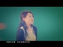 Zhen Xin Hua (Music Video)/Ivana Wong