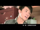 Wo De Tian (Music Video)/Hins Cheung