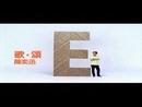 Ge...Song/Eason Chan