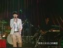 Yin Wei Dan Shen De Yuan Gu (Video)/Aska Yang