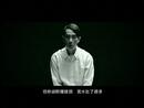 Wu Cuo (Music Video)/Jordon Chan