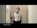 Na Zha Hui Jia (Music Video)/Jia Qiang Huang