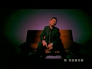 Ting Tian You Ming (Video)/Jacky Cheung