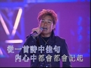 Bu Ke Yi Tao Bi (Live)/Alan Tam