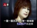 Xuan Wo (Karaoke)/Alicia Kao