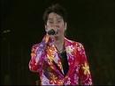 Hong Ri (Live)/Alan Tam, Hacken Lee
