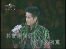 Ge Zhe Lian Ge (2005 Live)/Alan Tam