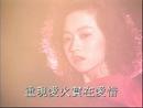 Yong Bao (Music Video)/Alan Tam