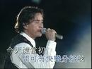 Romance Medley : Xiao Feng Bo / Xiang Shi Fei Ou Yan / Ban Meng Ban Xiang / Wu Zhi Liang / Ai Zai Sheng Qiu / Ai She Zhe Yan Tian ('94 Live)/Alan Tam