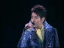Ai Yu Tong De Bian Yuan (Live)/Alan Tam