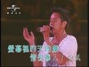 Yi Sheng Zhong Zui Ai (2005 Live)/Alan Tam
