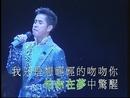 Gan Qing Hui Gui (2005 Live)/Alan Tam