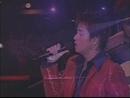 Yong Bu Xiang Ni (2001 Live)/Alan Tam