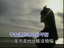 Zhi Yao Ni Guo De Bi Wo Hao (Karaoke)/Alicia Kao