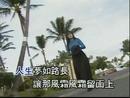 Qian Nu You Hun (Karaoke)/Alicia Kao
