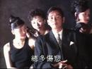 Qi You Ni (Music Video)/Alan Tam