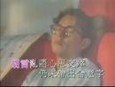 Chi Lai De Chun Tian (Music Video)/Alan Tam