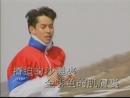 Ceng Jing (Music Video)/Alan Tam