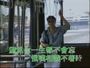 Huan Ying (Music Video)/Alan Tam