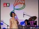 Qian Yan Wan Yu (Karaoke)/Alicia Kao