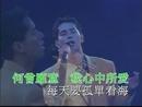 Wu Zhi Lian (Music Video)/Alan Tam