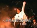 Yi Shi Feng Yun ('94 Live)/Alan Tam