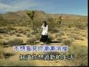 She Bu De (Karaoke)/Alicia Kao