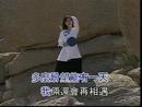 Xiang Si (Karaoke)/Alicia Kao