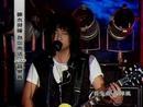 Wei Ni Er Huo (Live Video)/Y2j