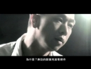 Yuan Fang De Ku Qi (Music Video)/Jia Qiang Huang