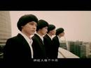 Wo Zhi Dao Ni Men Dou Zai Xiao Wo (Video)/Circus