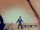Lian Ren Chuang Shi Ji (Video)/Steve Chou