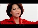 Ai Xiang Yi  Shou Ge/Chin Tsai