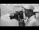 Kong Ming Deng/Hacken Lee