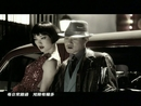 Double Trouble (Video)/Jacky Cheung