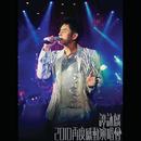 Alan Tam Live in Concert 2010/Alan Tam