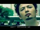 Sen Lin/Mr.