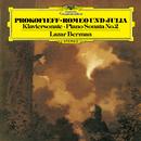 プロコフィエフ:ピアノ・ソナタ第2番&第8番 他/Lazar Berman