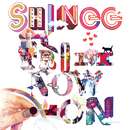 From Now On/SHINee
