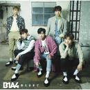 会えるまで/B1A4