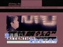 Ge Zhe Lian Ge (Music Video)/Alan Tam
